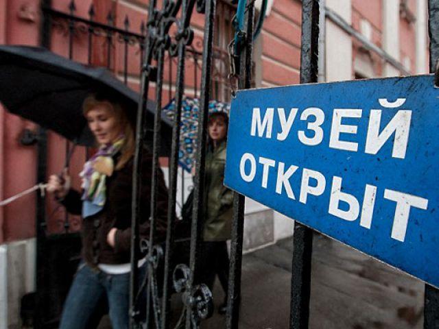 В «Ночь музеев» кировчан ждет экскурсия с дополненной реальностью