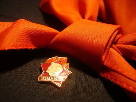 В Кирове состоится «Фестиваль разноцветных галстуков»