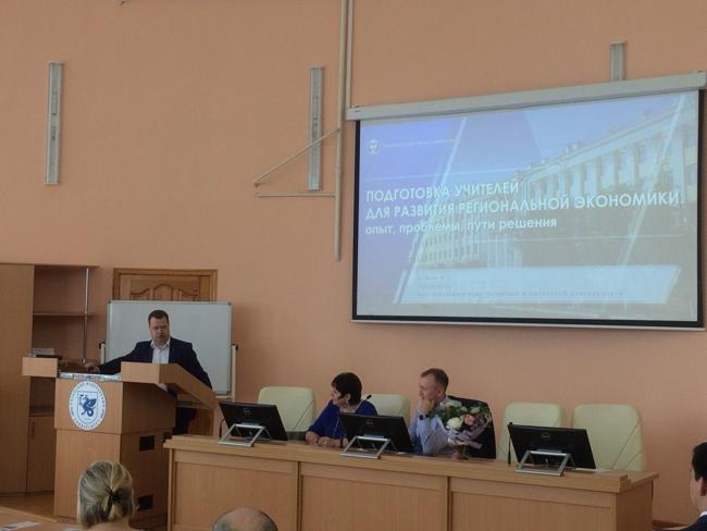 ВятГУ принял участие в семинаре «Современное педагогическое образование в непедагогических вузах» в г. Казани