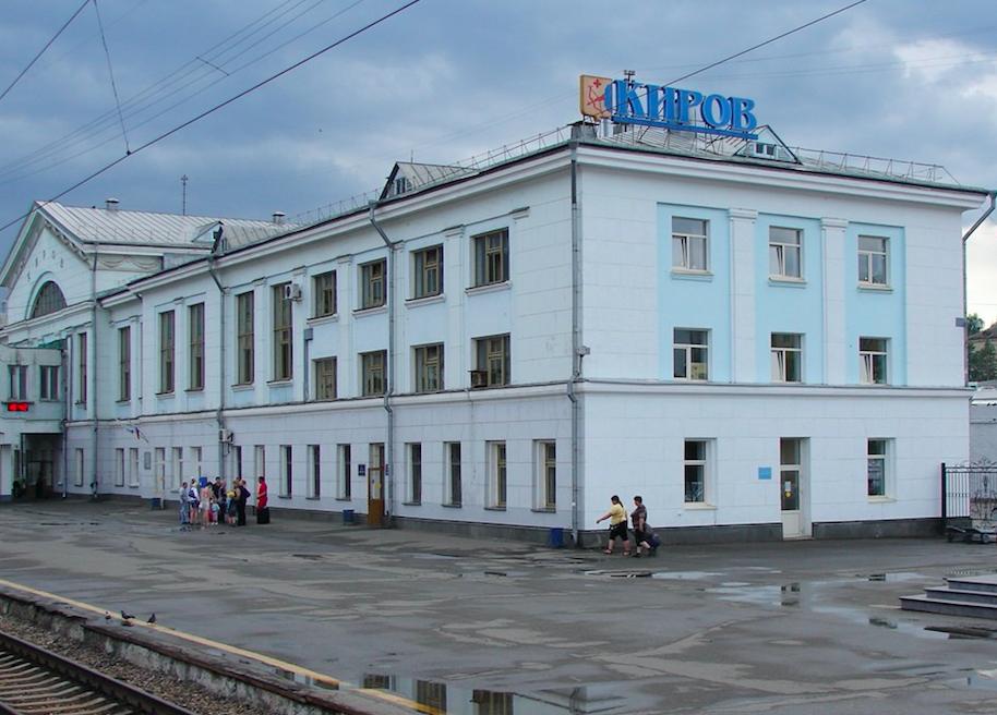 На железнодорожных станциях Кировской области улучшат мобильную связь