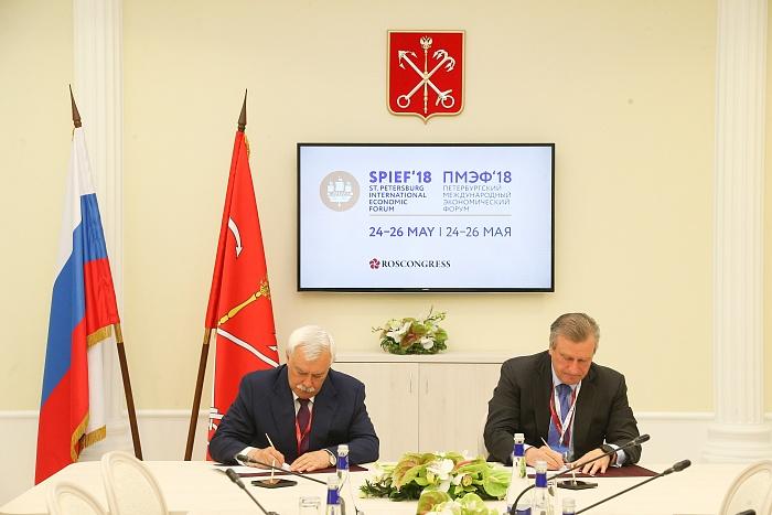 Кировская область и Санкт-Петербург вместе запустят несколько проектов в сфере туризма и здравоохранения