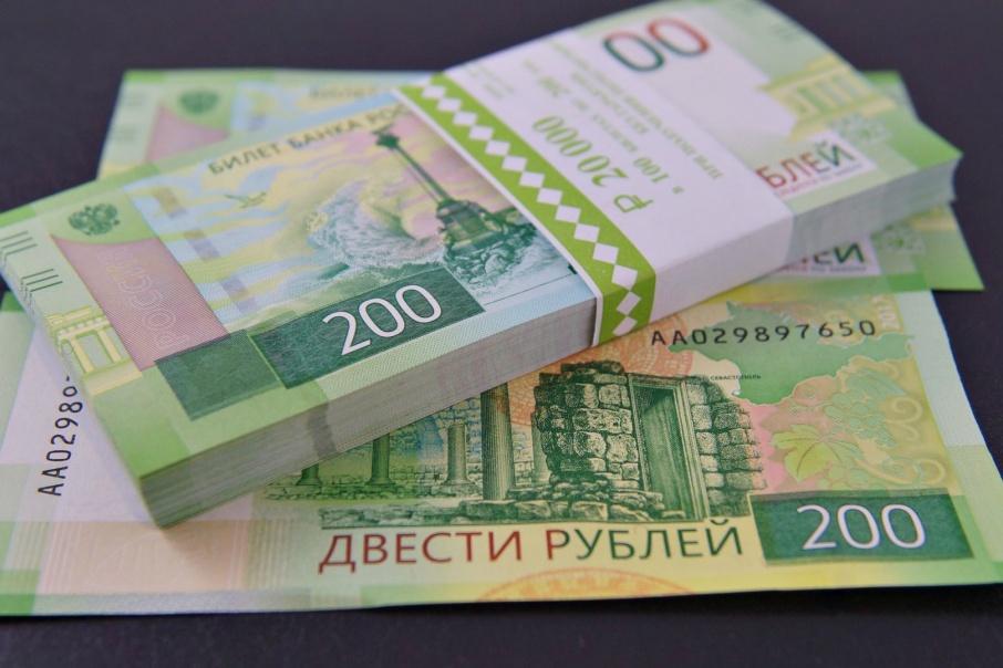 В Кировской области стало больше банкнот по 200 и 2 тысячи рублей