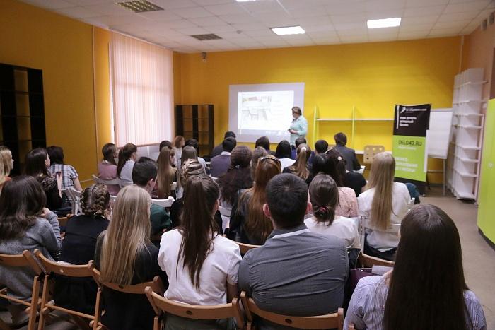 Кировские начинающие предприниматели защищали свои проекты перед опытными бизнесменами