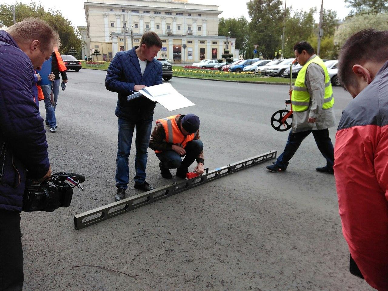В Кирове экспертная комиссия принимала ремонт центральных улиц