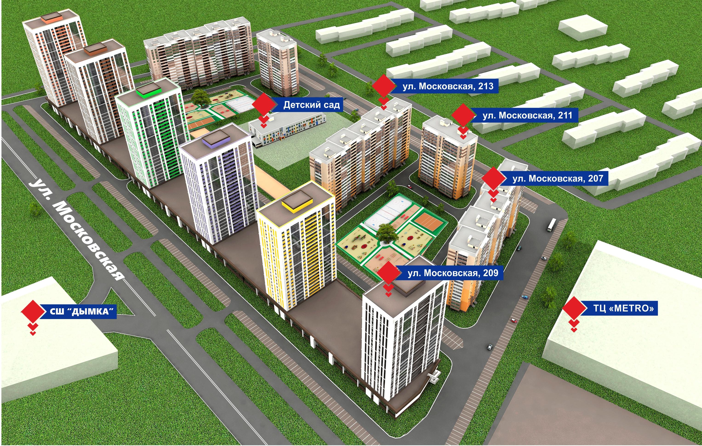 В Жилом комплексе «Метро» в 2018 году будет построен детский сад