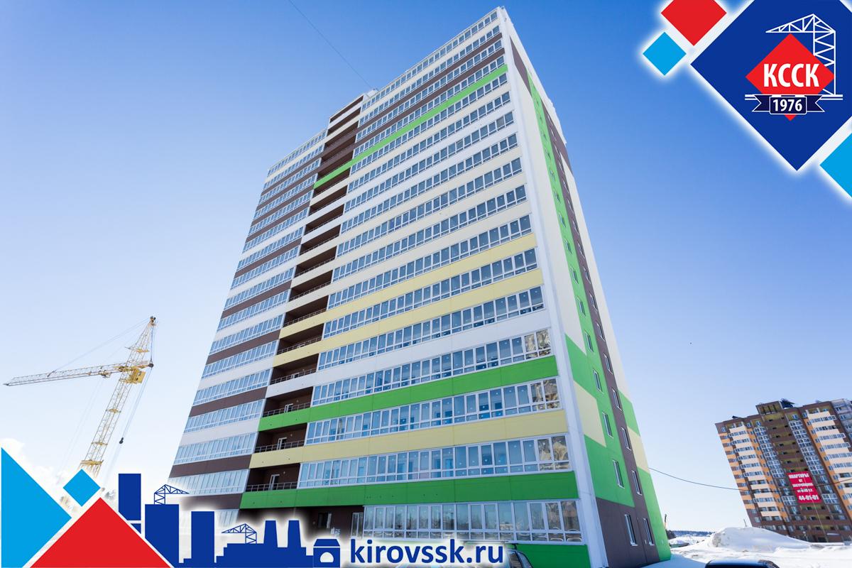 Опережая время: новая панельная технология строительства от Кировского ССК
