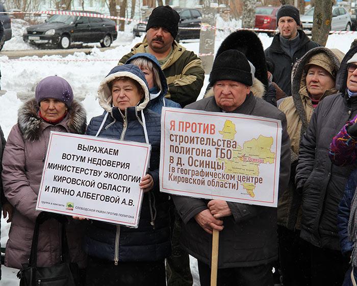 Быть или не быть полигону ТКО в Осинцах? Противники выйдут на очередной митинг