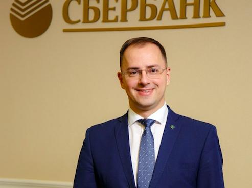 Управляющим Кировским отделением Сбербанка назначен Артем Пищик