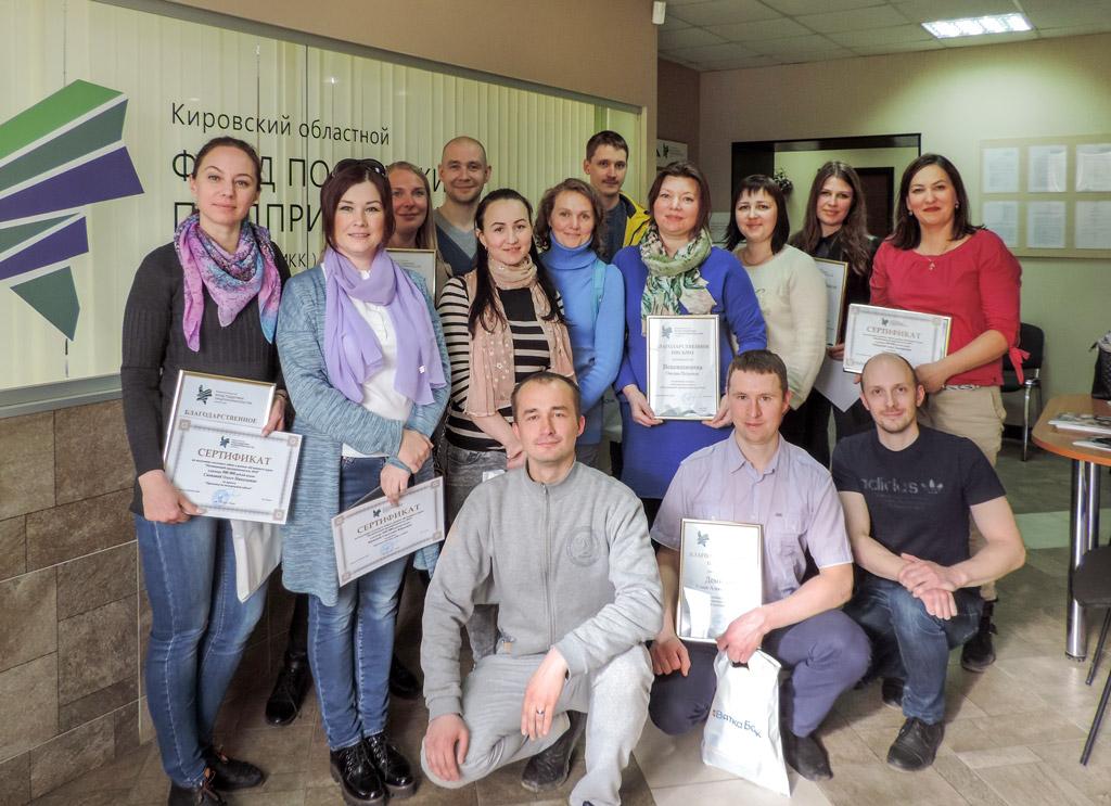 В Кирове откроется эко-кондитерская и пункт приема грибов и ягод