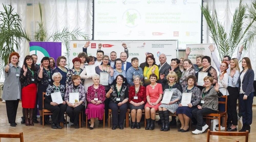 За кировчан - участников компьютерного многоборья в Пятигорске можно будет поболеть онлайн