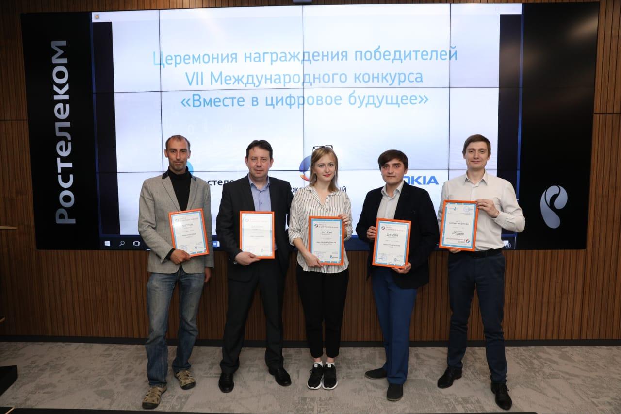 «Вместе в цифровое будущее»: определены победители конкурса журналистов