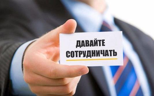 ВятГУ и БГУ заключили соглашение о международном сотрудничестве