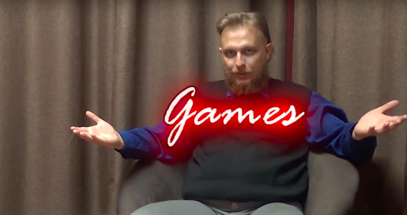 КиберКиров предлагает поиграть!