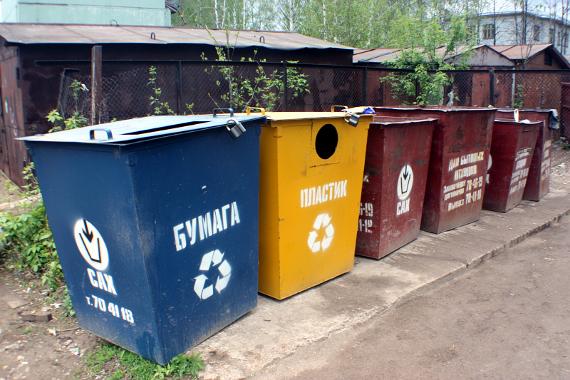 Общественники решили выяснить, пользуются ли кировчане контейнерами для сортировки мусора