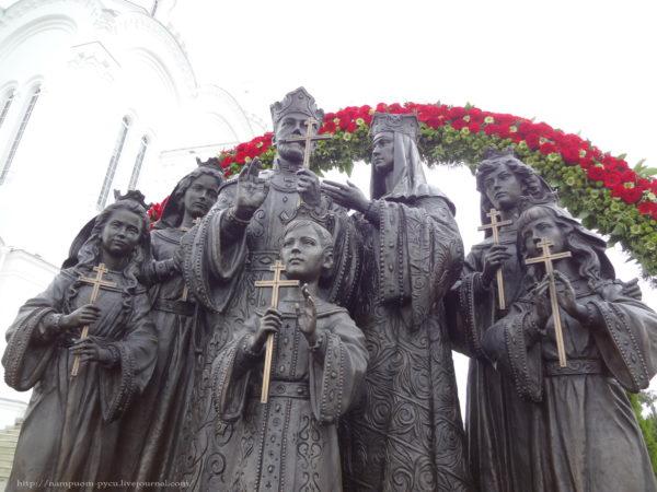 В Кирове  нашли место для памятника царской семье