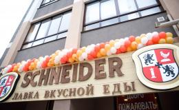 Первое немецкое семейное кафе «Лавка вкусной еды Schneider»