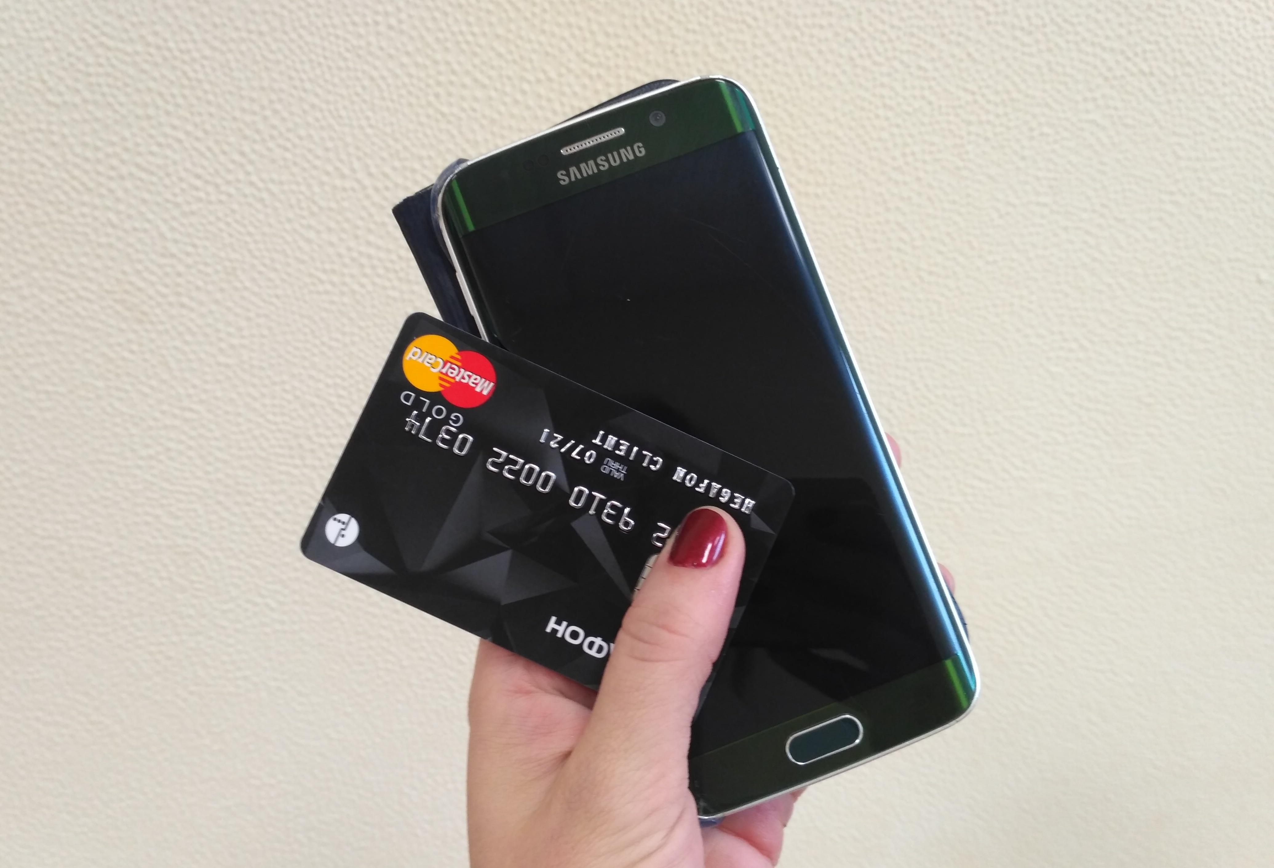 Оплата банковскими картами набирает популярность в Кировской области