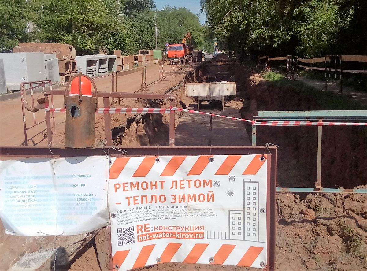 На улице Некрасова обновят 400 метров теплотрасс