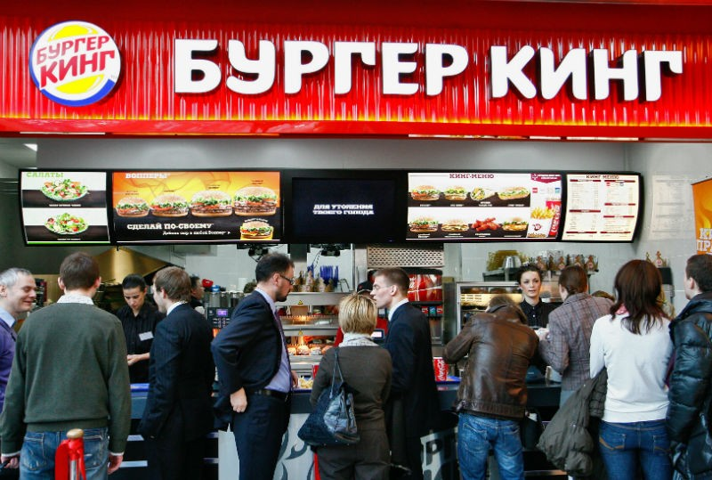 """В Кирове открылся """"Бургер Кинг"""""""