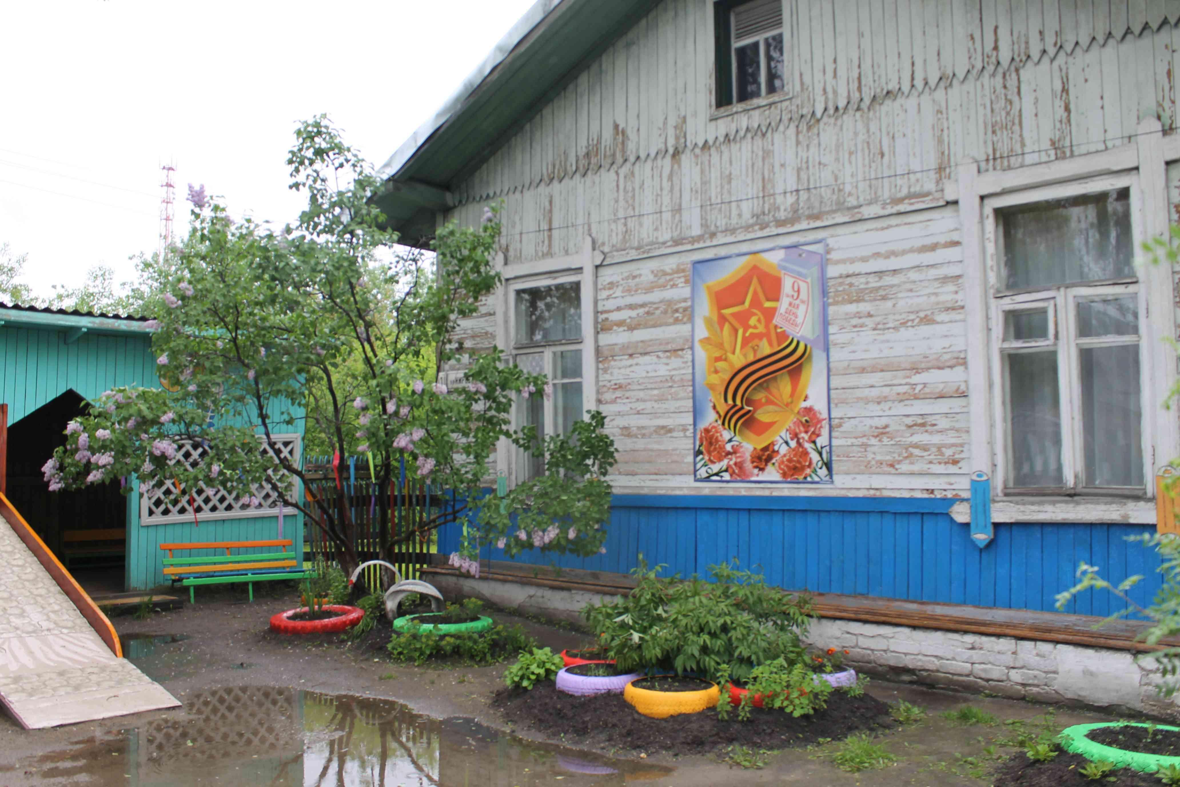 В Кировской области есть детский сад, которому 100 лет