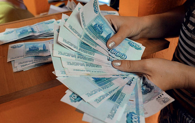 В Кирове больше всего зарабатывают финансисты и страховщики