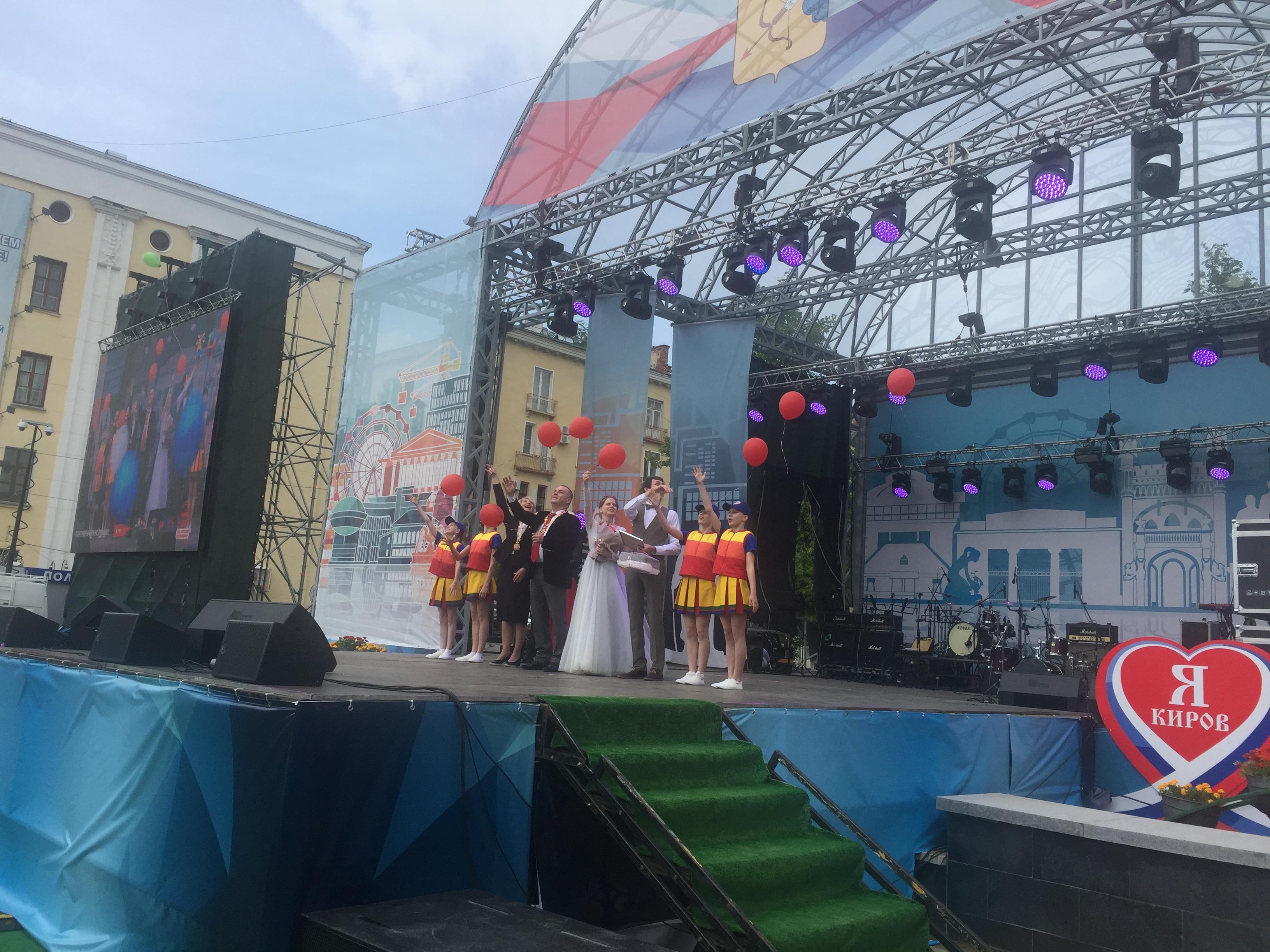 Футбольные матчи можно будет посмотреть на главной площади города Кирова