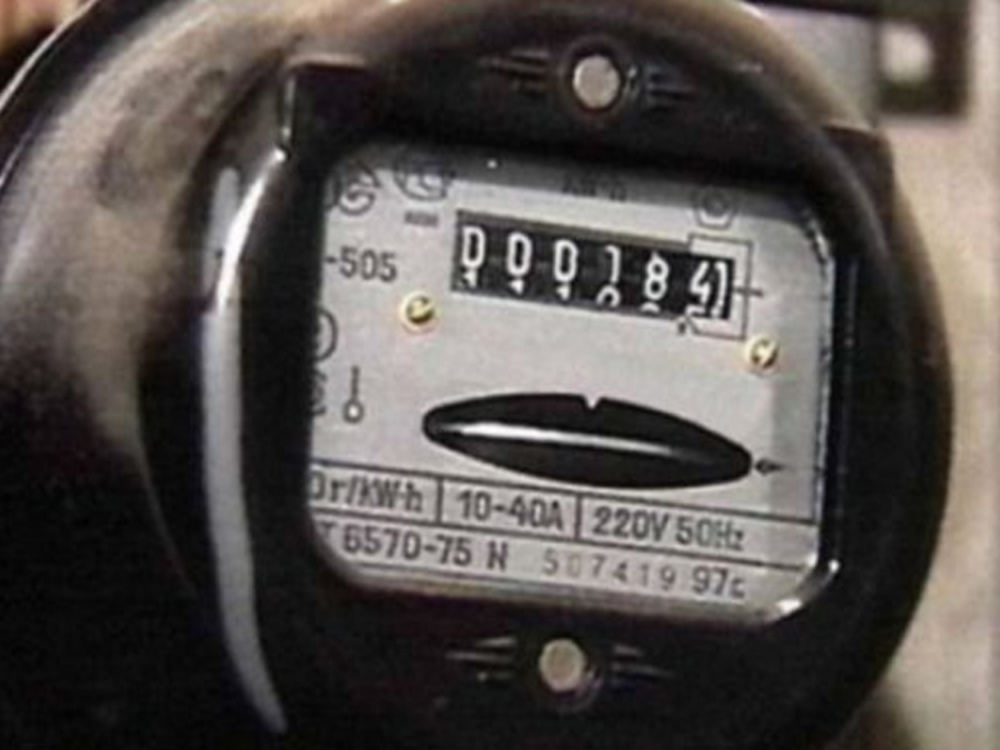 Энергосбытовая компания расторгает договор с ТСЖ «Азина, 65»