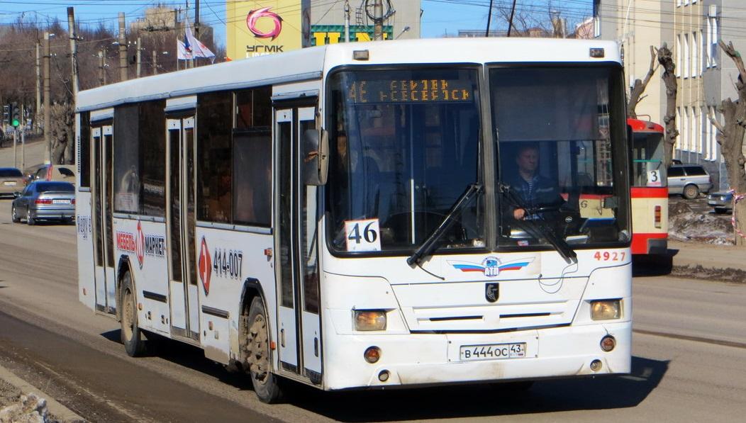 Автобусы сменят маршруты из-за просмотра матчей Чемпионата мира на Театральной площади