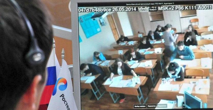 Система видеонаблюдения «Ростелекома» обеспечила 100% онлайн-трансляцию в период проведения ЕГЭ-2018