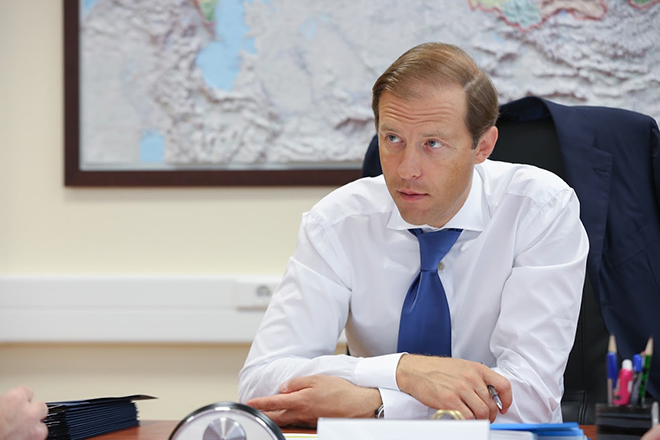 Киров в ожидании Дениса Мантурова и Михаила Бабича
