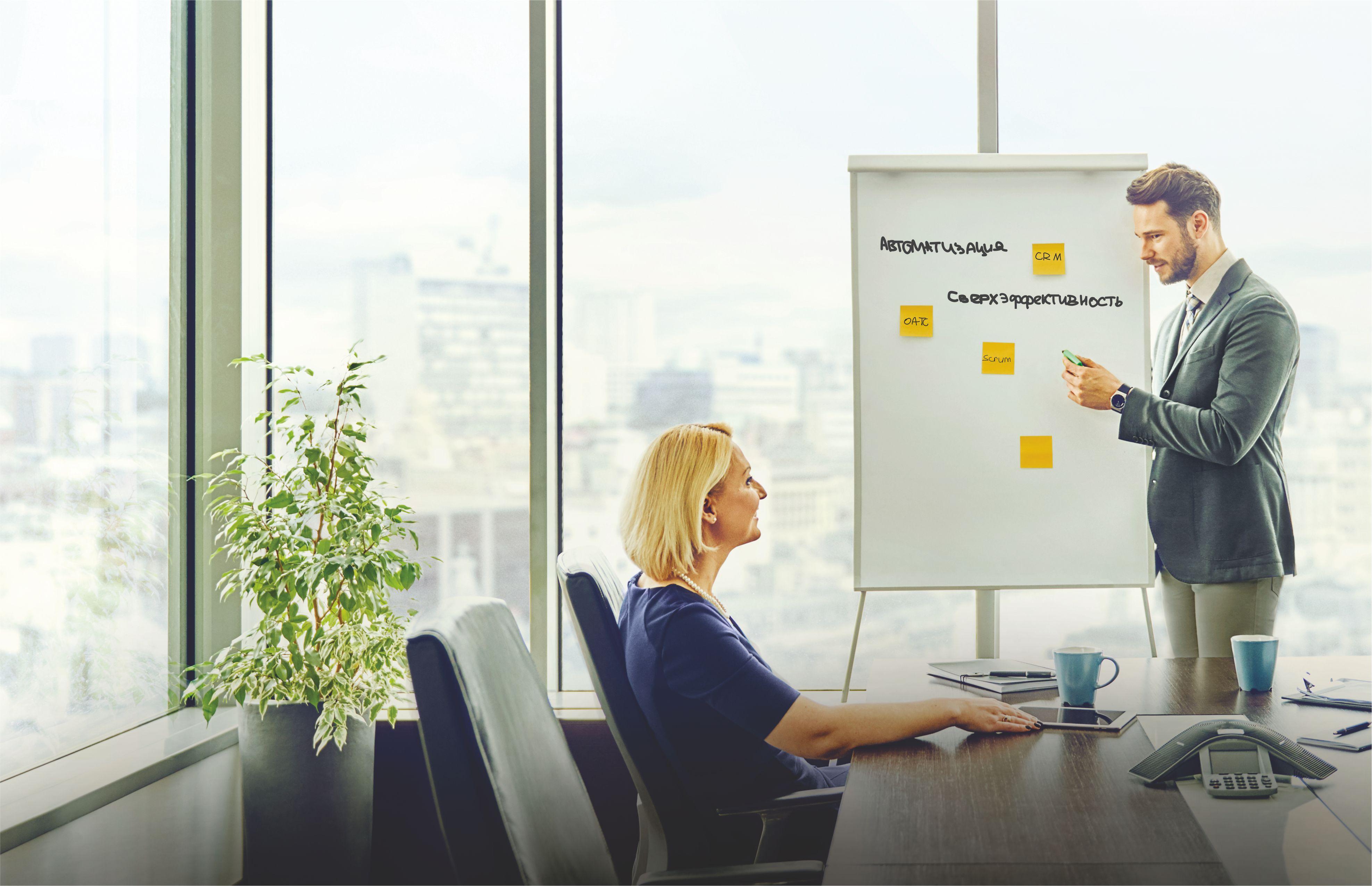 Кировским бизнесменам расскажут как управлять командой и бизнесом, используя современные технологии
