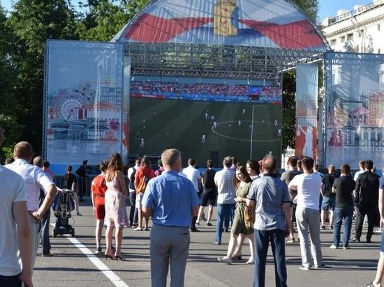 В Кирове подвели итоги работы фан-зоны FIFA 2018