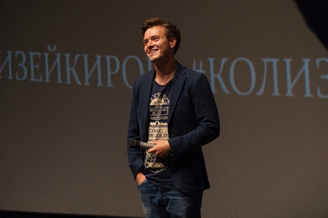 Актер Ефим Петрунин представил кировчанам российских хоррор