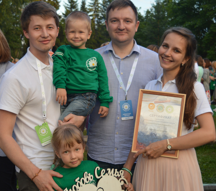 Федеральный грант достался кировчанке на укрепление семейных ценностей в молодежной среде