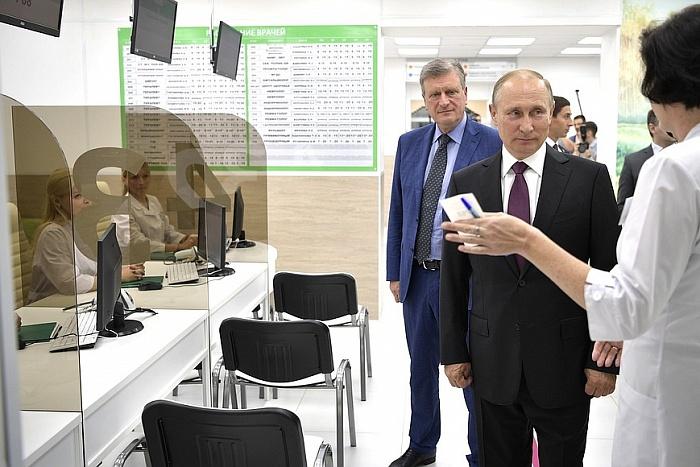 Министр здравоохранения привела в пример Президенту кировские «бережливые поликлиники»