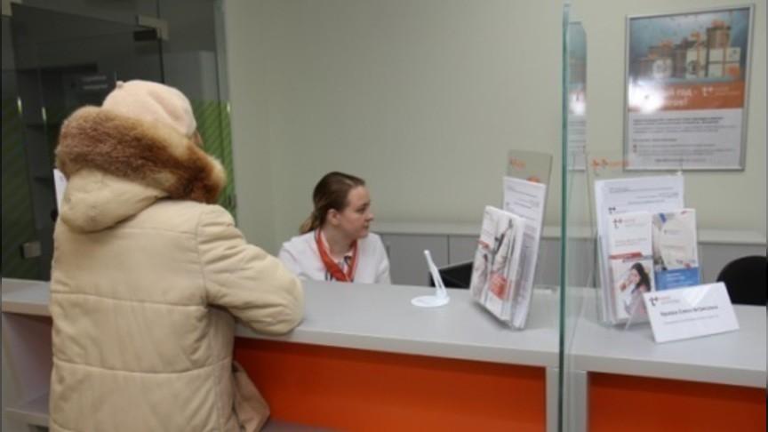 «ЭнергосбыТ Плюс» продлевает режим работы клиентских офисов