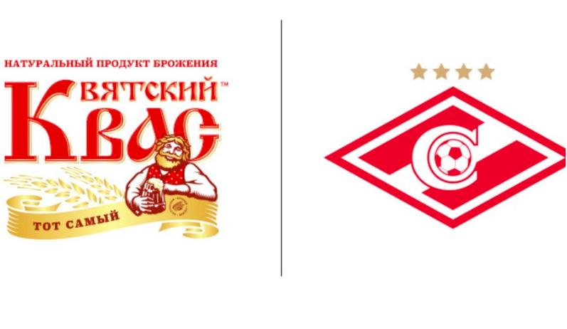 «Вятский» квас — официальный партнер ФК «Спартак-Москва»