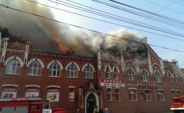5 лет после пожара: Фасадная стена бывшего «Физприбора» одиноко стоит на подпорках