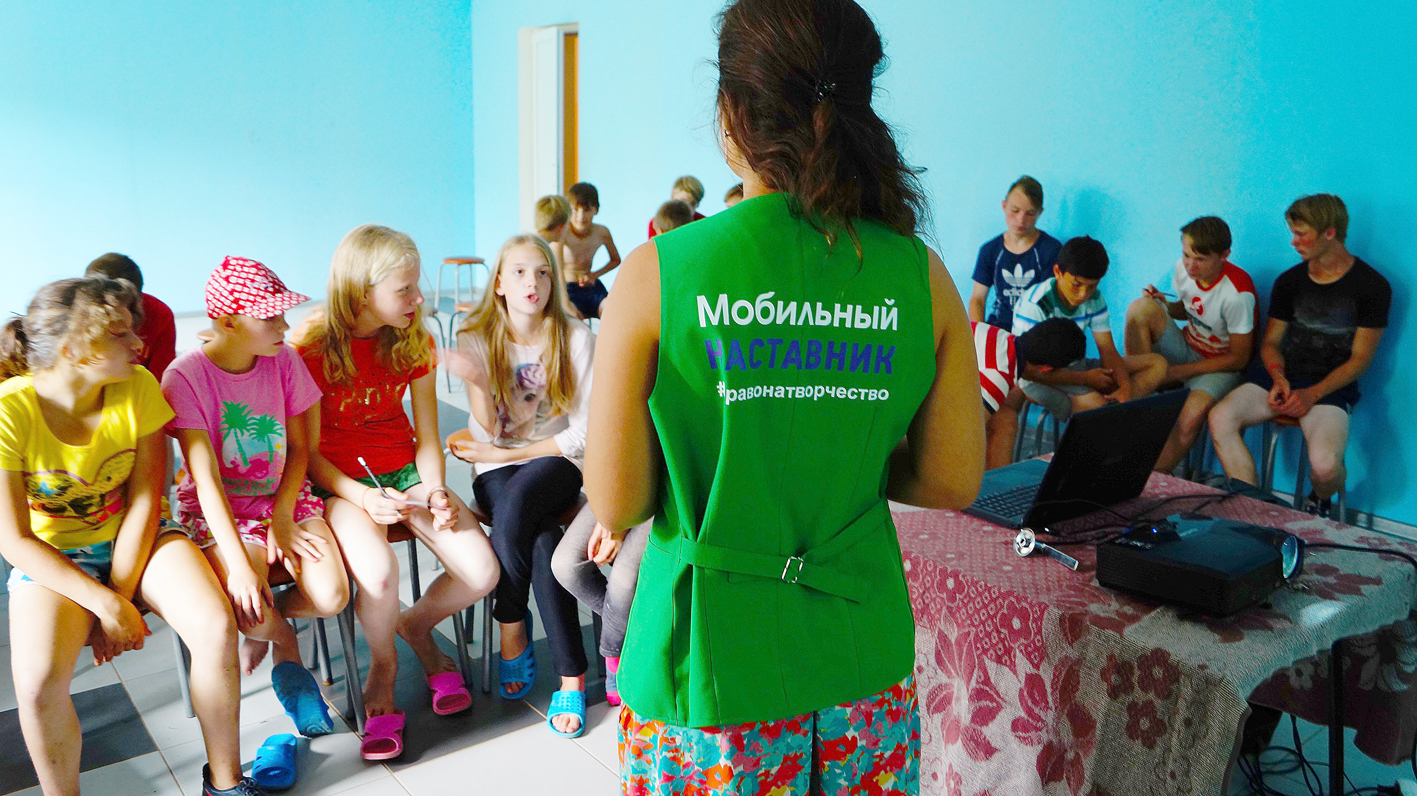 Дети-сироты Кировской области получат мобильных наставников