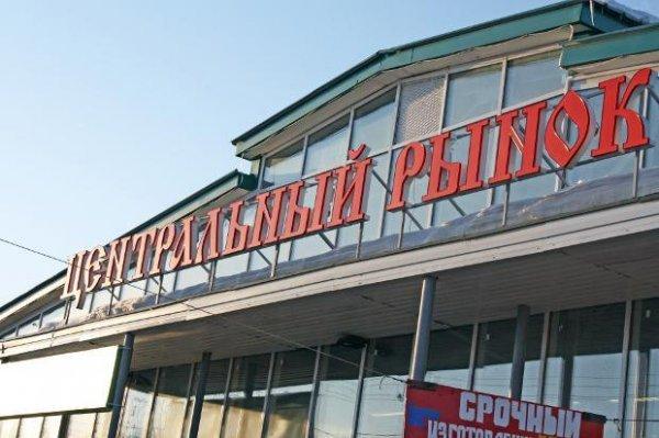 В Кирове Центральный рынок ждет реконструкция