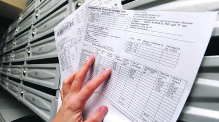 Жители Кировской области начали получать августовские квитанции на оплату энергоресурсов