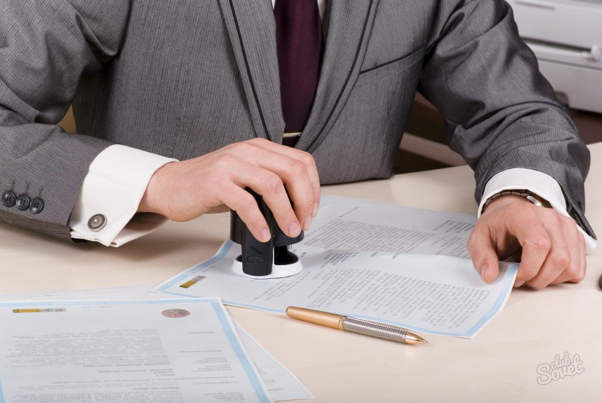 Должник «Т Плюс» не смог оформить продажу квартиры