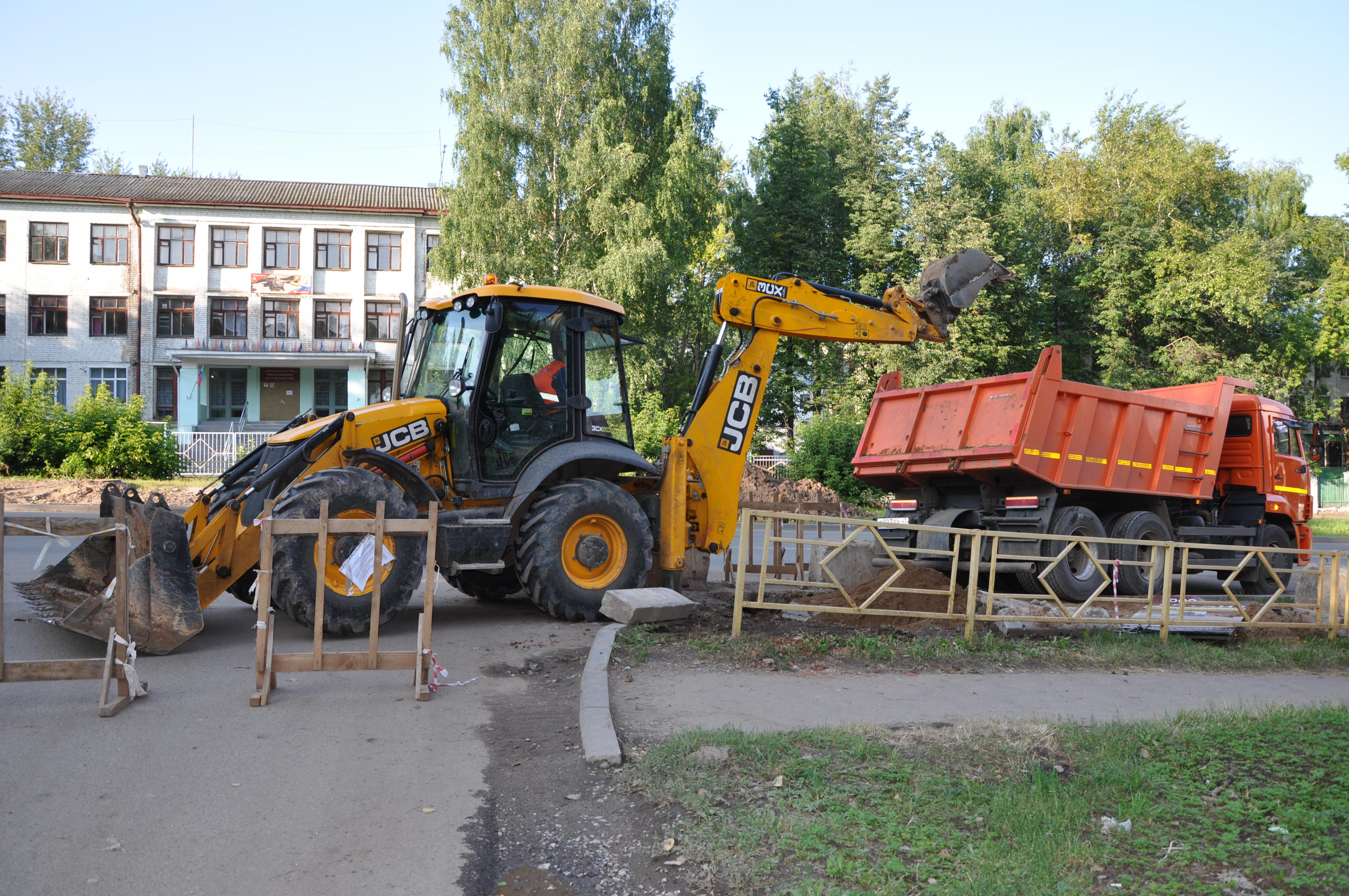 ККС обновили водопровод к школе-интернату города Кирова