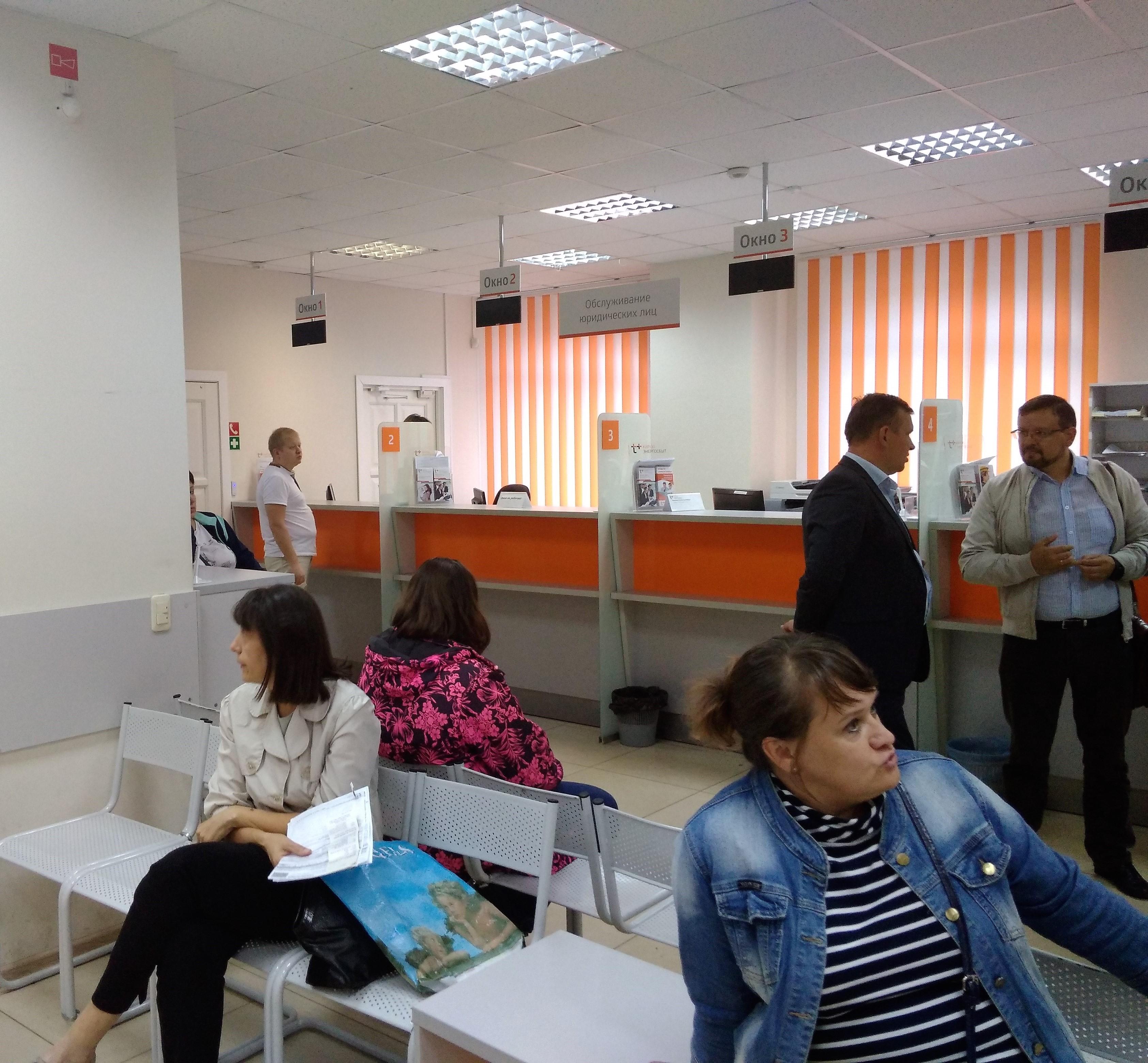 В офисе ОАО «ЭнергосбыТ Плюс» побывал Центр Общественного контроля