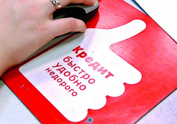 ОНФ: Средняя кировская семья должна банкам более 186 тысяч рублей