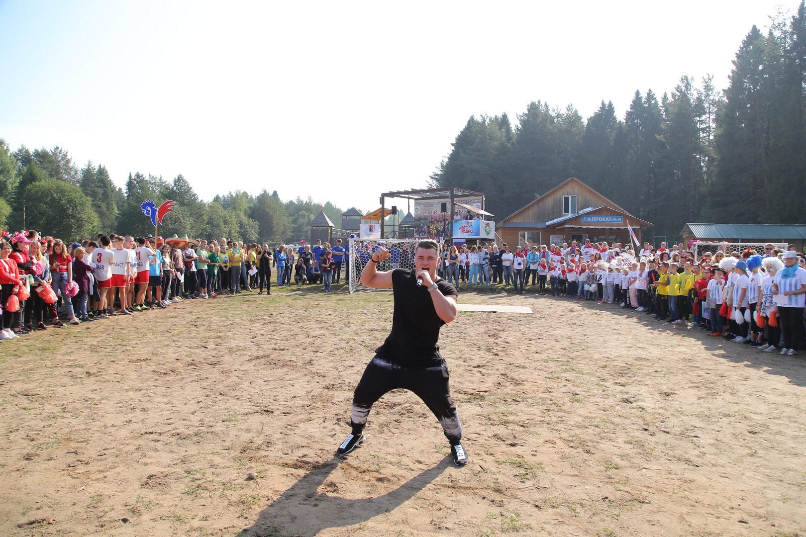 КЭПЛ провел в Порошино традиционный турслет