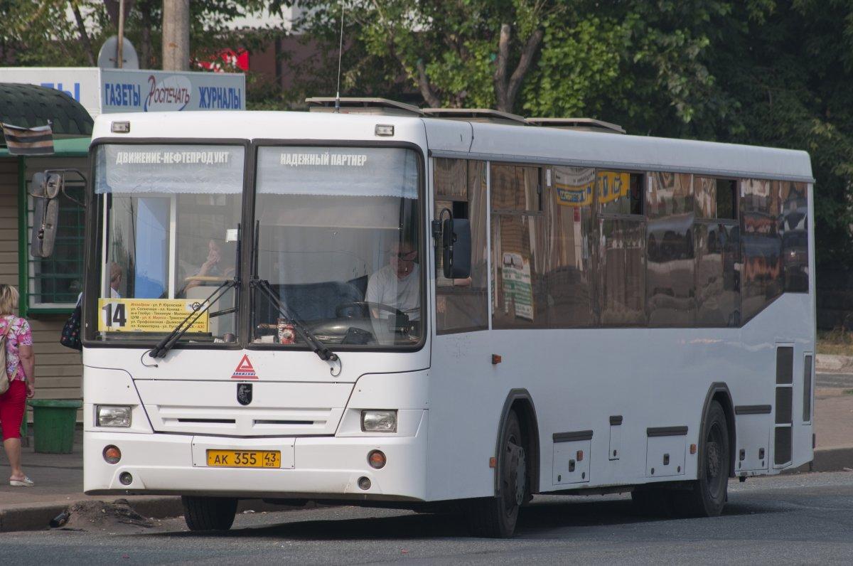 К школе № 26 будут ходить четыре автобусных маршрута