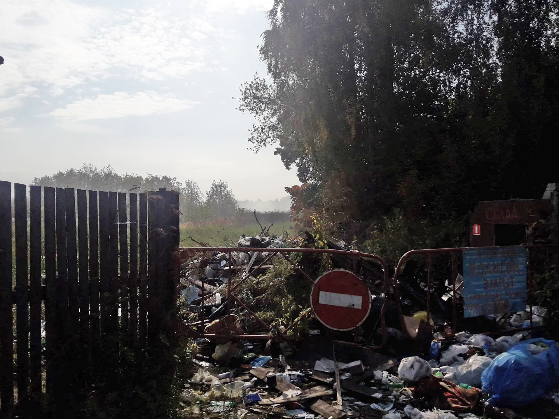 В Котельничском районе на закрытом полигоне более недели тлеет мусор