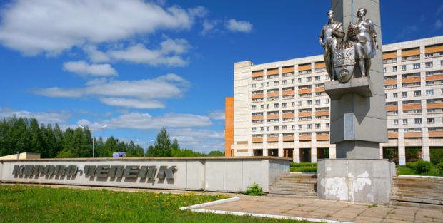 В Кировской области стартует проект «Создание условий для развития бизнеса»