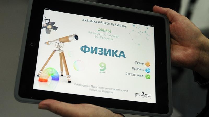 До конца недели 35 опорных школ Кировской области обеспечат электронными учебниками